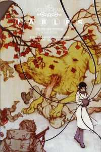 fables deluxe edition 04 - A Mini-Update – Where I Break All My Plans and Read What I Want